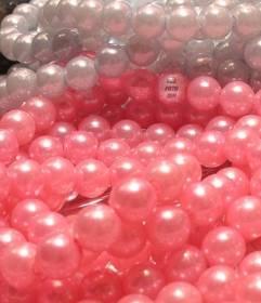 Nascondere in una collana di perle e dire ai tuoi amici di trovarti con questo gioco